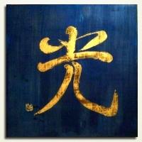 """Le stelle"" di Yukio Mishima"